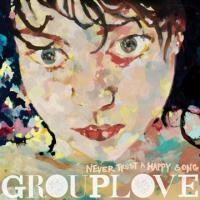 Grouplove - Big Mess Tour 2016